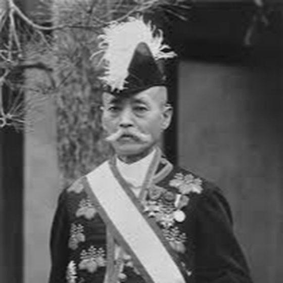 Yukio Ozaki