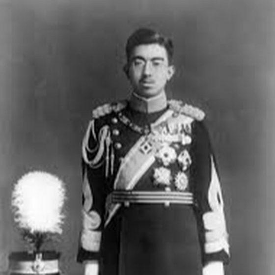 Japan's Emperor Hirohito