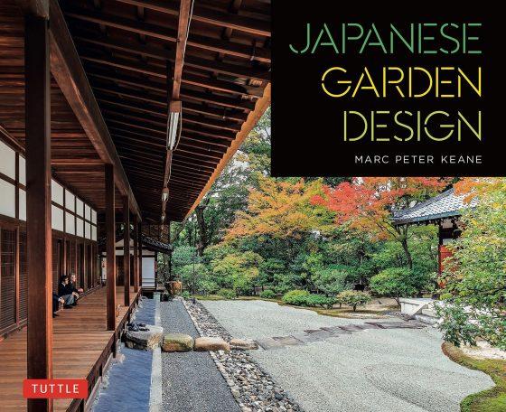 Japanese Garden Design by Marc Peter Keane